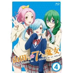 山田くんと7人の魔女 Vol.4 [Blu-ray]|ggking
