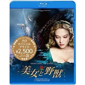 美女と野獣 スペシャルプライス [Blu-ray] ggking