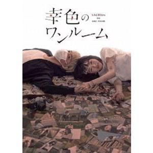 幸色のワンルーム Blu-ray [Blu-ray]|ggking
