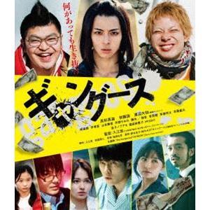ギャングース スペシャル・エディションBlu-ray [Blu-ray]|ggking