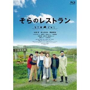 そらのレストラン Blu-ray [Blu-ray]|ggking