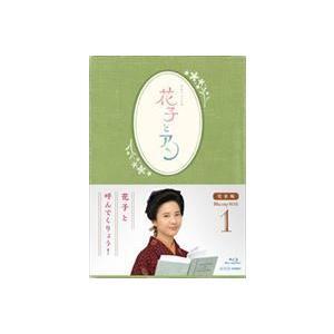 連続テレビ小説 花子とアン 完全版 Blu-ray-BOX-1 [Blu-ray]|ggking