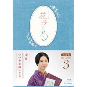 連続テレビ小説 花子とアン 完全版 Blu-ray BOX 3 [Blu-ray]|ggking