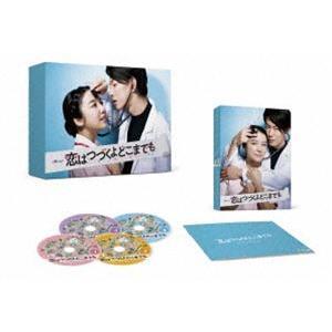 恋はつづくよどこまでも Blu-ray BOX (初回仕様) [Blu-ray]|ggking