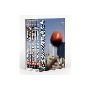 ふぞろいの林檎たち 5巻セット [DVD]|ggking