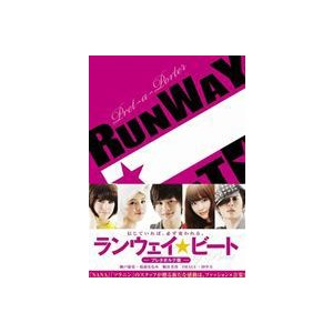 ランウェイ☆ビート DVD・プレタポルテ版 [DVD]|ggking