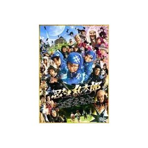 忍たま乱太郎 [DVD]|ggking