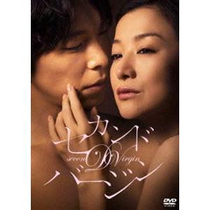 セカンドバージン DVD スペシャル・エディション [DVD]|ggking
