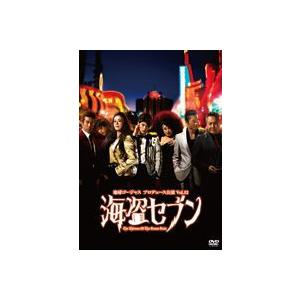 地球ゴージャス プロデュース公演 Vol.12 海盗セブン [DVD]|ggking