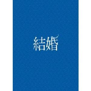 結婚DVD豪華版 [DVD] ggking