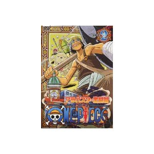 ONE PIECE ワンピース フォースシーズン・アラバスタ・激闘篇 piece.2 [DVD]|ggking