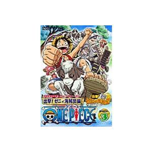 ONE PIECE ワンピース フィフスシーズン piece.3 TVオリジナル 出撃ゼニィ海賊団 篇 [DVD]|ggking