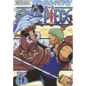 ONE PIECE ワンピース シックススシーズン 空島・スカイピア篇 piece.9 [DVD]|ggking