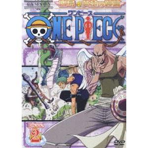 ONE PIECE ワンピース シックススシーズン 空島・黄金の鐘篇 piece.2 [DVD]|ggking