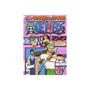 ONE PIECE ワンピース セブンスシーズン 脱出!海軍要塞&フォクシー海賊団篇 piece.3 [DVD]|ggking
