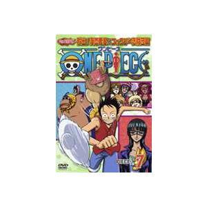 ONE PIECE ワンピース セブンスシーズン 脱出!海軍要塞&フォクシー海賊団篇 piece.7 [DVD]|ggking