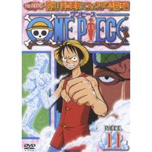 ONE PIECE ワンピース セブンスシーズン 脱出!海軍要塞&フォクシー海賊団篇 piece.11 [DVD]|ggking