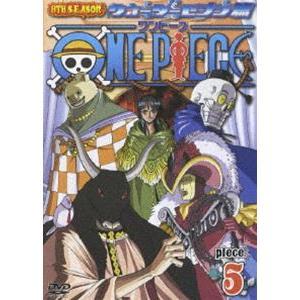 ONE PIECE ワンピース エイトスシーズン ウォーターセブン篇 piece.5 [DVD]|ggking