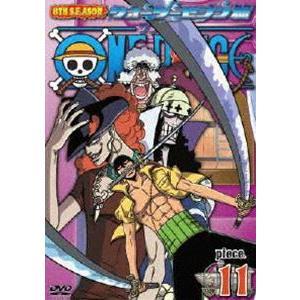 ONE PIECE ワンピース エイトスシーズン ウォーターセブン篇 piece.11 [DVD]|ggking