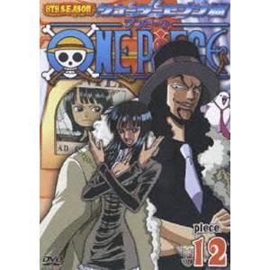ONE PIECE ワンピース エイトスシーズン ウォーターセブン篇 piece.12 [DVD]|ggking