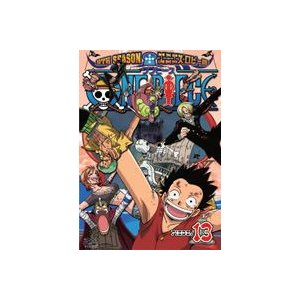 ONE PIECE ワンピース 9THシーズン エニエス・ロビー篇 piece.13 [DVD]|ggking