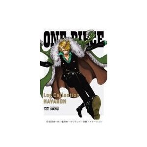 "ONE PIECE Log Collection ""NAVARON"" [DVD]