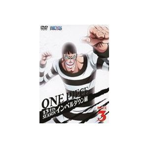 ONE PIECE ワンピース 13THシーズン インペルダウン編 piece.3 [DVD]|ggking