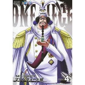 ONE PIECE ワンピース 14THシーズン マリンフォード編 piece.4 [DVD]|ggking