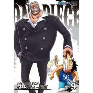 ONE PIECE ワンピース 14THシーズン マリンフォード編 piece.9 [DVD]|ggking