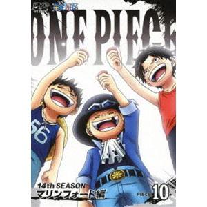 ONE PIECE ワンピース 14THシーズン マリンフォード編 piece.10 [DVD]|ggking