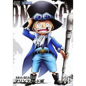 ONE PIECE ワンピース 14THシーズン マリンフォード編 piece.11 [DVD]|ggking