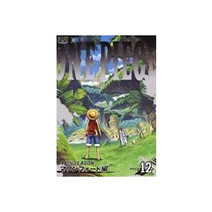 ONE PIECE ワンピース 14THシーズン マリンフォード編 piece.12 [DVD]|ggking