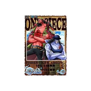 ONE PIECE ワンピース 15thシーズン 魚人島編 piece.7 [DVD]|ggking