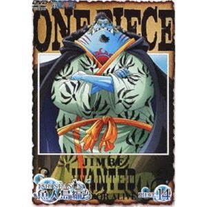 ONE PIECE ワンピース 15thシーズン 魚人島編 piece.14 [DVD]|ggking