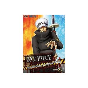 ONE PIECE ワンピース 16THシーズン パンクハザード編 piece.2 [DVD]|ggking