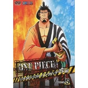 ONE PIECE ワンピース 16THシーズン パンクハザード編 piece.5 [DVD]|ggking