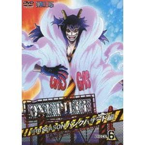 ONE PIECE ワンピース 16THシーズン パンクハザード編 piece.6 [DVD]|ggking