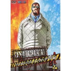 ONE PIECE ワンピース 16THシーズン パンクハザード編 piece.7 [DVD]|ggking