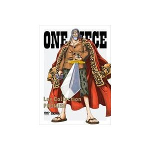 "ONE PIECE Log Collection ""PROMISE"" [DVD]