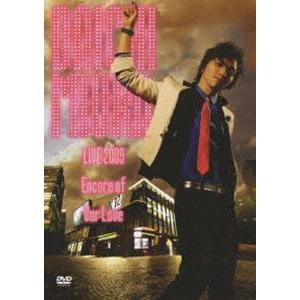 三浦大知/DAICHI MIURA LIVE 2009-Encore of Our Love- [DVD] ggking