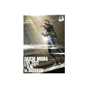 三浦大知/DAICHI MIURA LIVE 2012「D.M.」in BUDOKAN(通常盤) [DVD]|ggking
