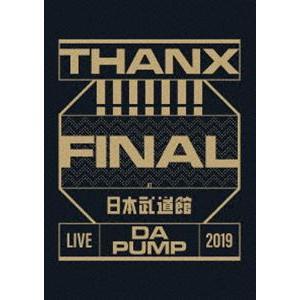 LIVE DA PUMP 2019 THANX!!!!!!! FINAL at 日本武道館 [DVD] ggking