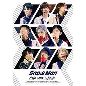 Snow Man ASIA TOUR 2D.2D.(通常盤) [DVD]|ggking