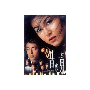 昔の男 VOL.5 [DVD]|ggking