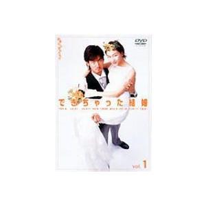 できちゃった結婚 Vol.1 [DVD] ggking