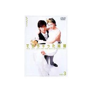 できちゃった結婚 Vol.3 [DVD] ggking