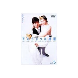 できちゃった結婚 Vol.5 [DVD] ggking