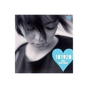 安室奈美恵 181920 films [DVD]|ggking