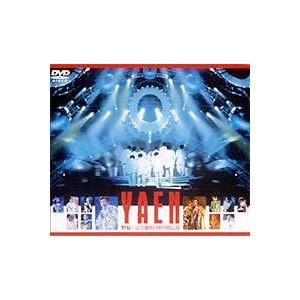 野猿/完全撤収 四時間伝説(DVD)...