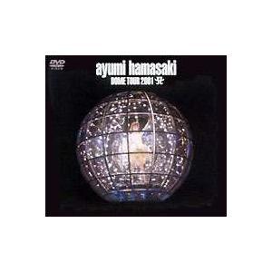 浜崎あゆみ/ayumi hamasaki DOME TOUR 2001 A [DVD]|ggking